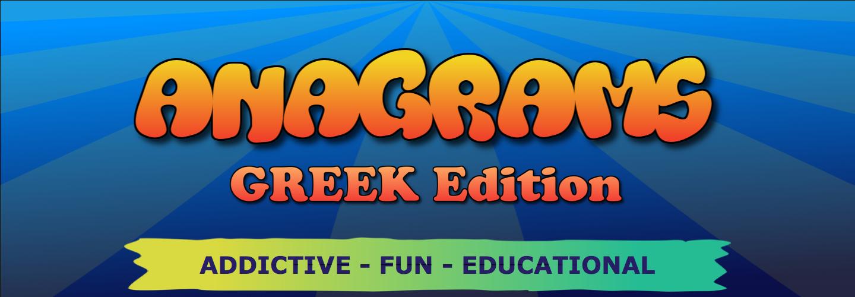 Anagrams Greek Edition